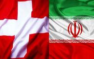 واکنش رسمی سوئیس به درگذشت دیپلمات ارشد خود در ایران