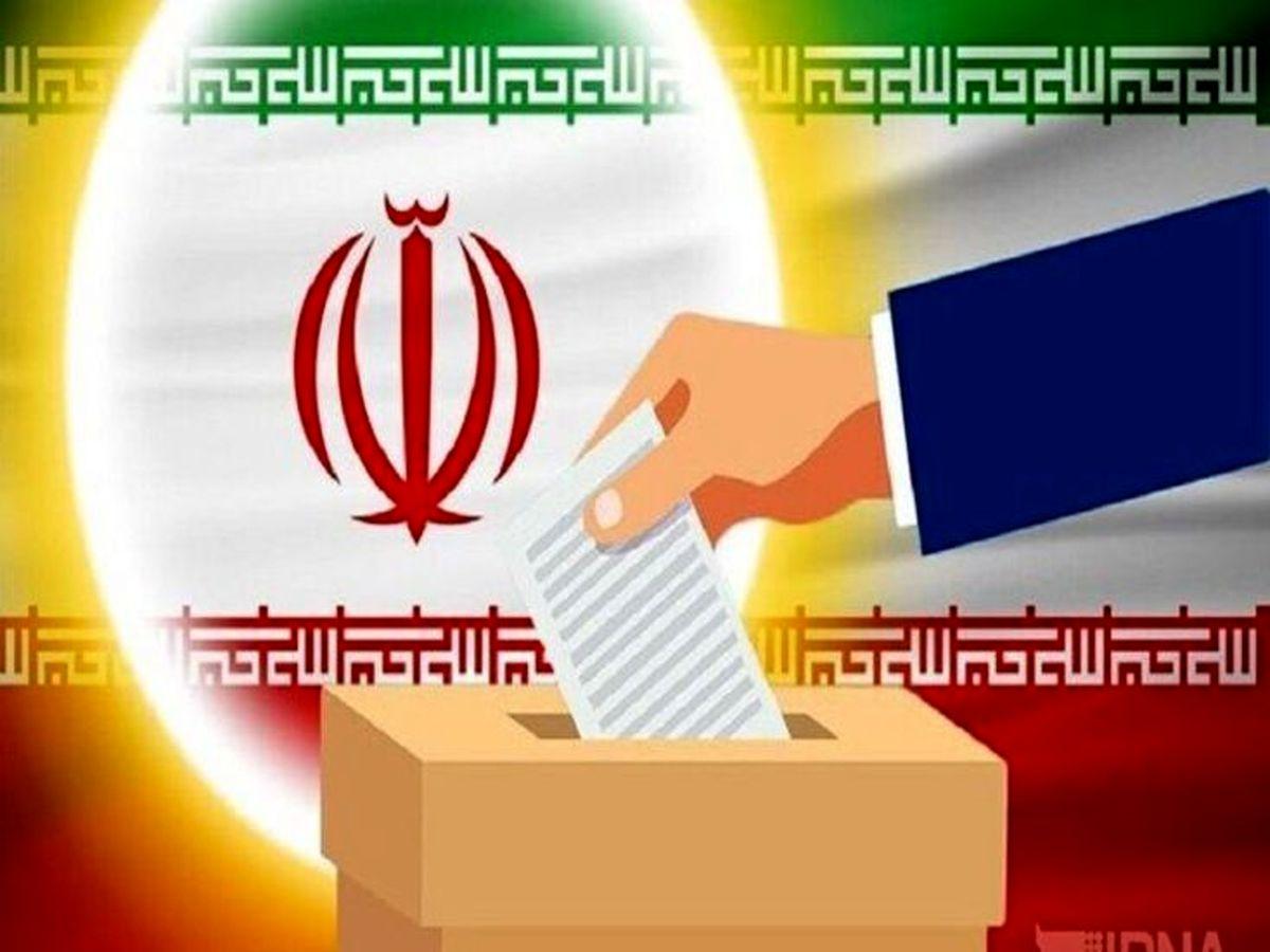 آخرین مهلت برای ثبت نام داوطلبان انتخابات مجلس!+جزئیات