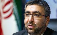 جلسه کمیسیون امنیت با فرمانده نیروی انتظامی درخصوص برگزاری انتخابات