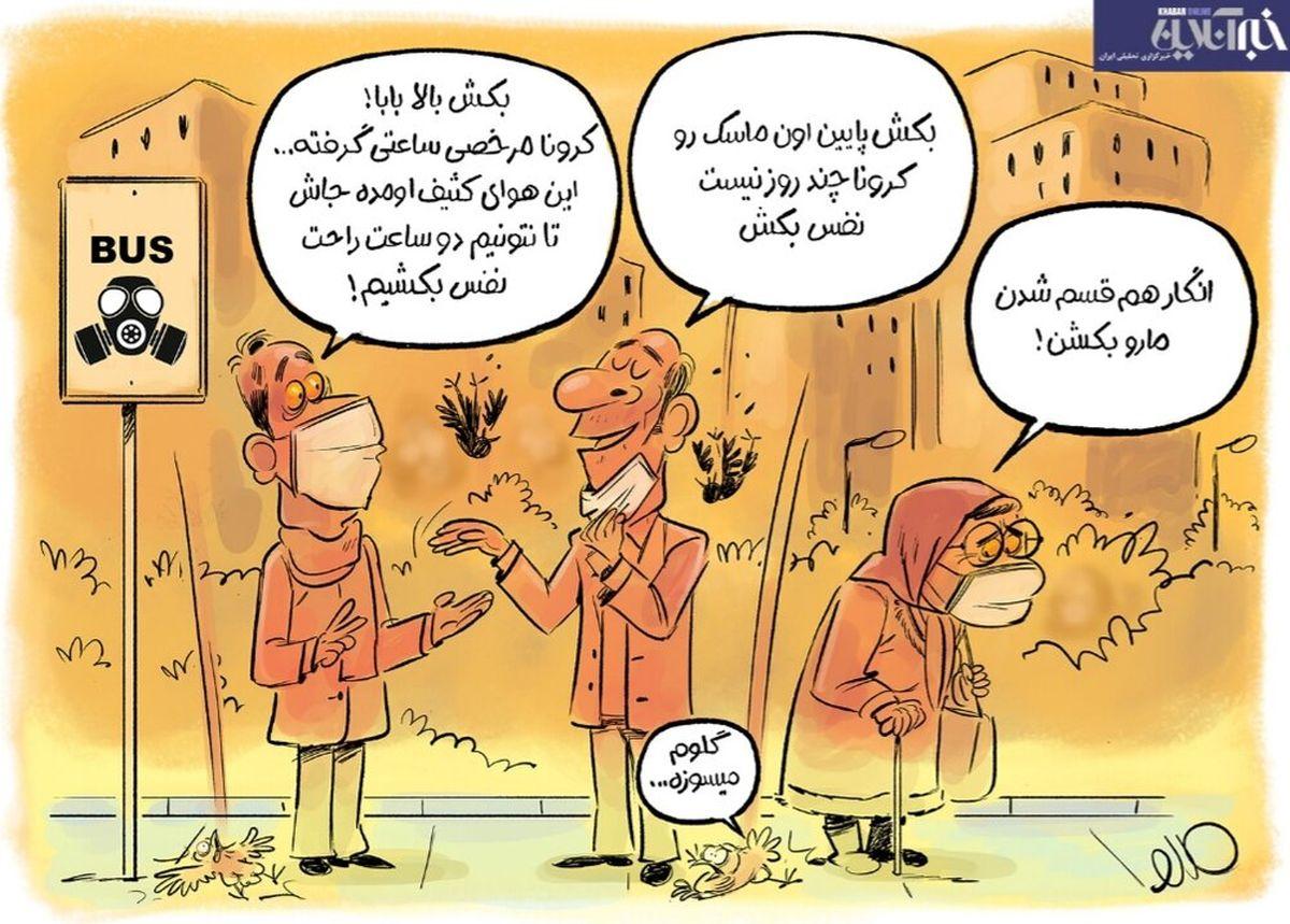 رفیق قسم خورده کرونا! +کاریکاتور