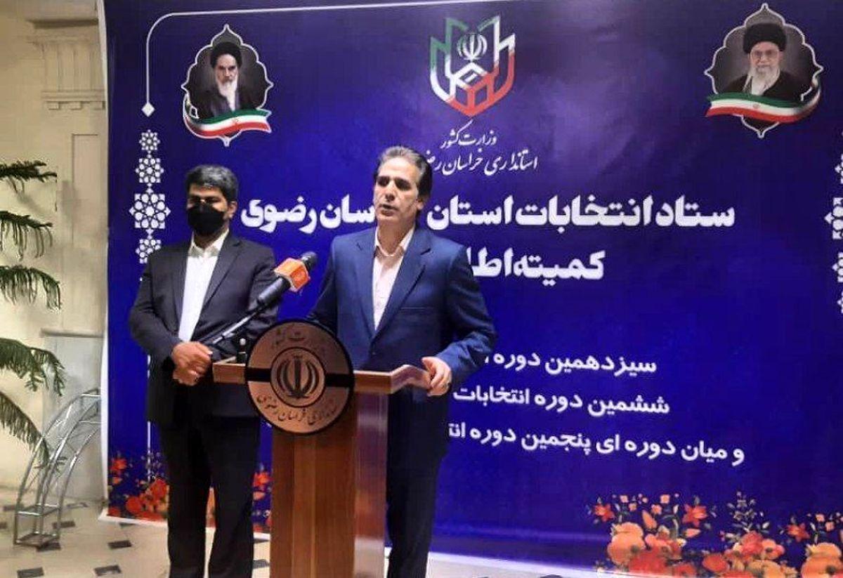 انتخابات ۲۸ خرداد با مشارکت ۵۴ درصدی مردم خراسان رضوی پایان یافت