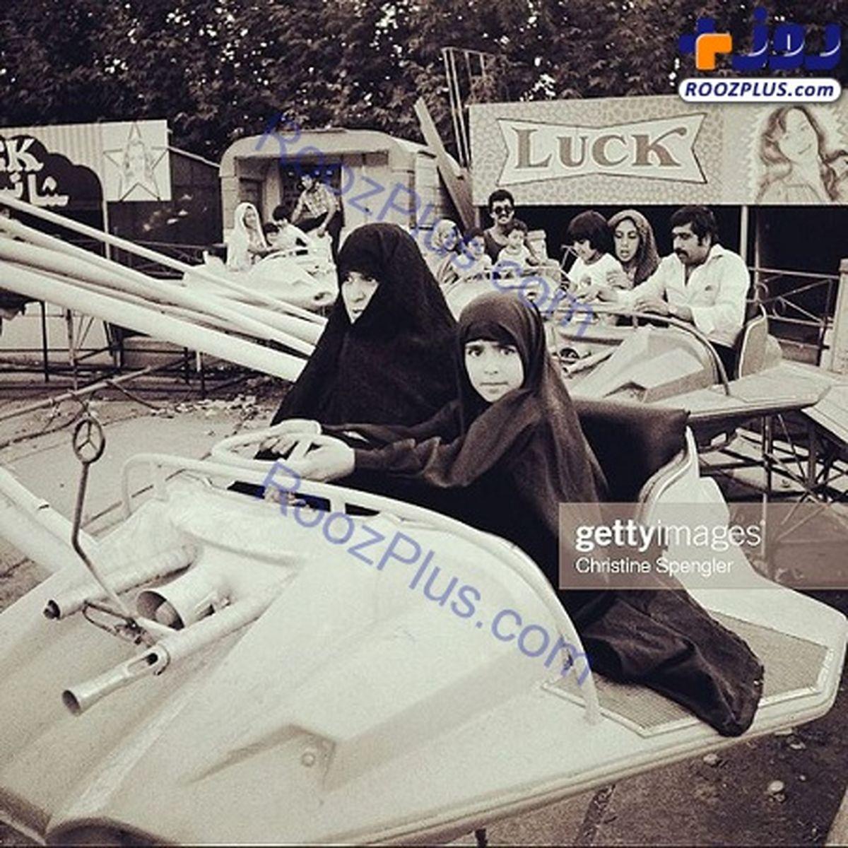 عکسی تاریخی و نایاب از پارک ارم تهران