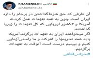حرف قطعی امروز رهبر انقلاب درباره تحریمها+عکس