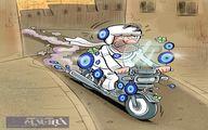 کاریکاتور / موتورسواری بدون بیمه!
