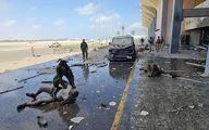 اولین فیلم از لحظه انفجار در فرودگاه عدن یمن / عکس 16+ از جنازه های سوخته