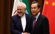 جزئیات برنامه همکاری ایران و چین / واگذاری صحت دارد؟