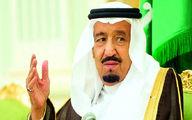 عربستان؛ میزبان نشست گروه ۲۰ در سال ۲۰۲۰