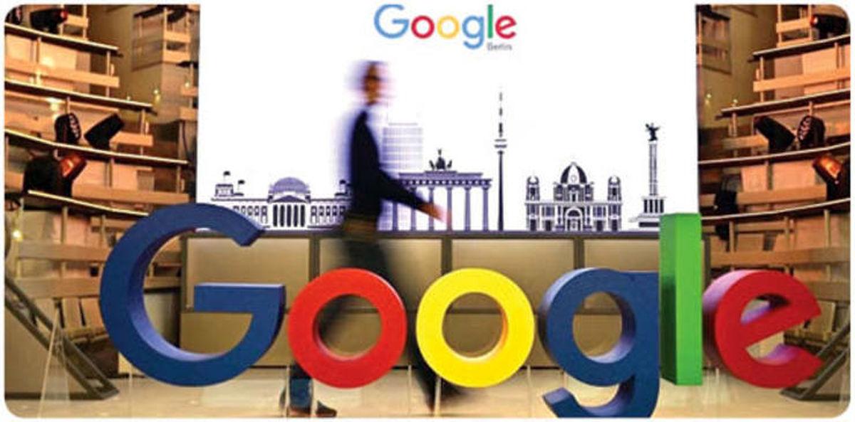 گوگل کاربران ایرانی را تحریم کرد!