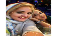 تبريك تولد خاص نرگس محمدي به الناز حبيبي + عكس