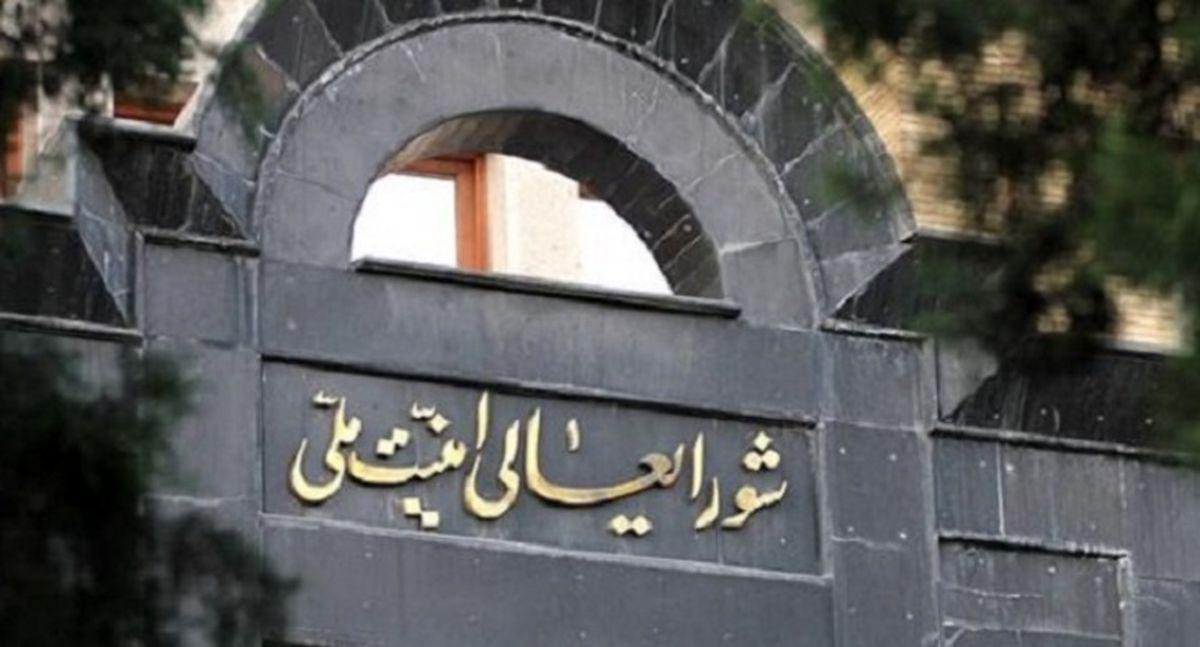 واکنش تند شورای عالی امنیت ملی به اظهارات جنجالی محمود صادقی درباره حوادث آبان 98