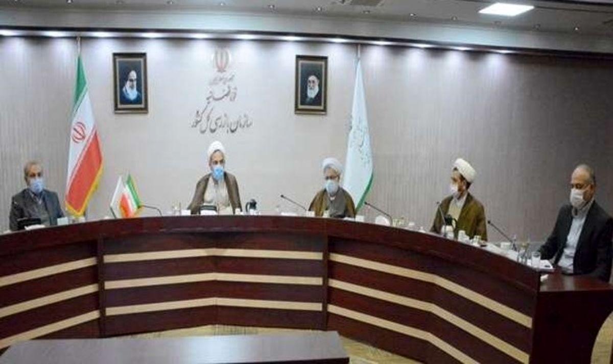 واکنش سازمان بازرسی به مطالبات رهبر انقلاب درباره گرانیها