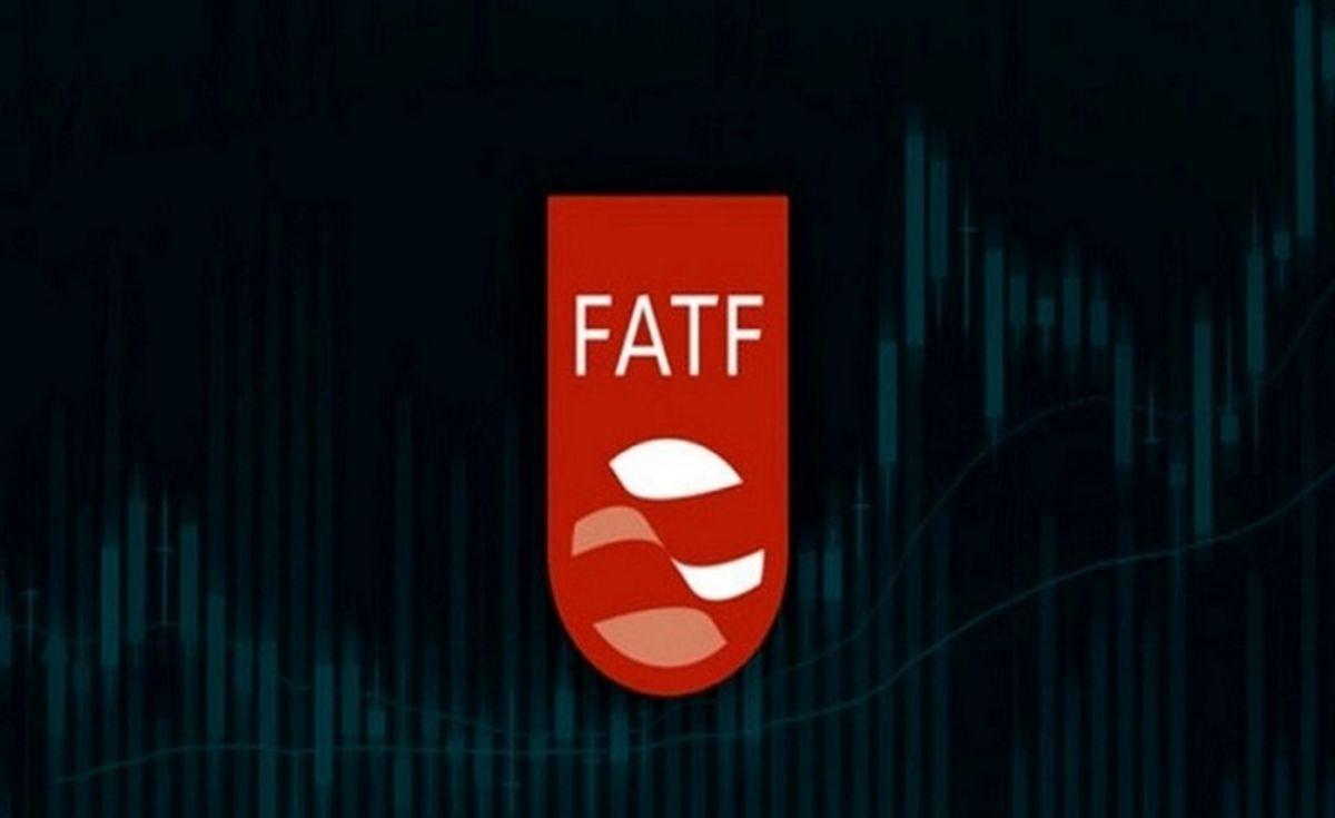 نظر مجمع درباره لوایح FATF تغییر کرده است؟