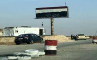 """دیوار نوشته های فارسی در""""تدمر سوریه"""" / تصاویر"""