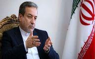 آخرین جزئیات از مذاکرات ایران و آمریکا در وین