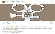 واکنش اینستاگرامی حمید فرخنژاد به سانسور در رسانه ملی