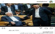 واکنش آذری جهرمی به خبر استعفای ظریف: ننشین برادر، پاشو بایست جواد جان!، مردم نگرانند