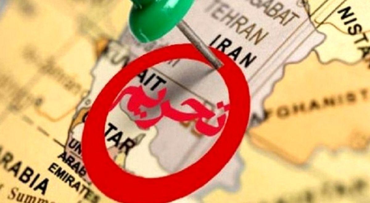 جدیدترین اخبار از لغو تحریم های ایران + جزئیات