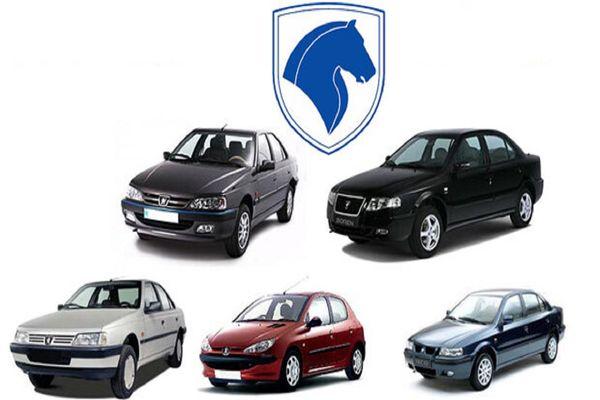 طرح جدید پیش فروش محصولات ایران خودرو ویژه عید فطر + جدول