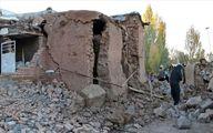تصاویر زلزله ۵ و نیم ریشتری در خراسان شمالی