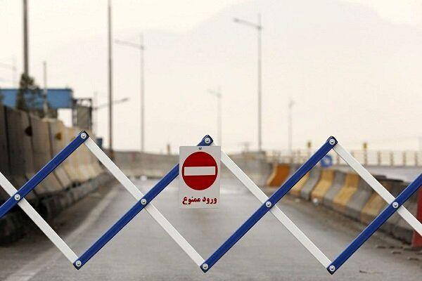 آخرین جزئیات ممنوعیت سفرها +جرائم