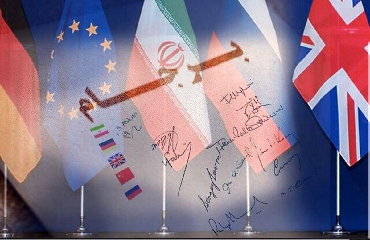 انتقاد نماینده آمریکا از روند مذاکرات برجامی!