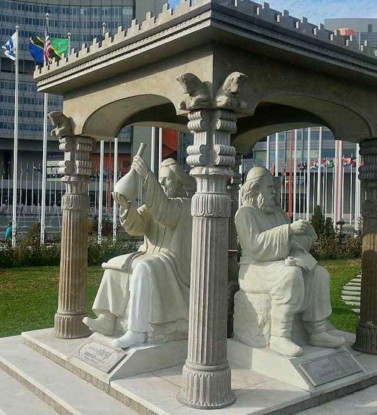 بنای پر افتخار چهار دانشمندان ایرانی در سازمان ملل متحد