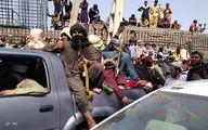 لیست همکاران افغانی آمریکا در دست طالبان
