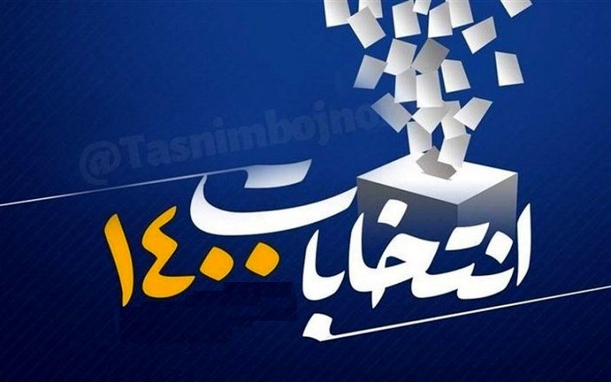 پشت پرده خبر شهادت مامور محافظ صندوق اخذ رای در سراوان