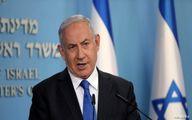 روزهای افول نتانیاهو