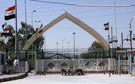جدیدترین خبر درباره موافقت دولت عراق برای ورود زائران خارجی به این کشور