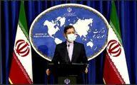 خطیبزاده: با تیم بایدن تماسی نداشتهایم/ ظریف فردا به پاکستان میرود