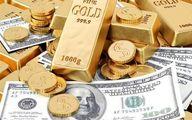 جدیدترین قیمت سکه ، طلا ، ارز، دلار و یورو امروز 2 آبان | جدول