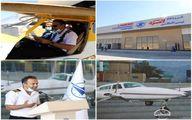 اولین تاکسی هوایی در ایران +عکس