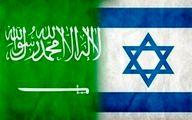 سفر به عربستان برای شهروندان اسرائیلی مجاز شد