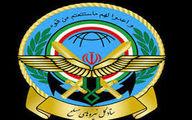 بیانیه ستاد کل نیروهای مسلح: سیزدهم آبان نمادی از ظلمستیزی و آزادی خواهی ملت ایران است