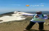 تیپ ورزشی ویشکا آسایش در قله کلکچال + عکس