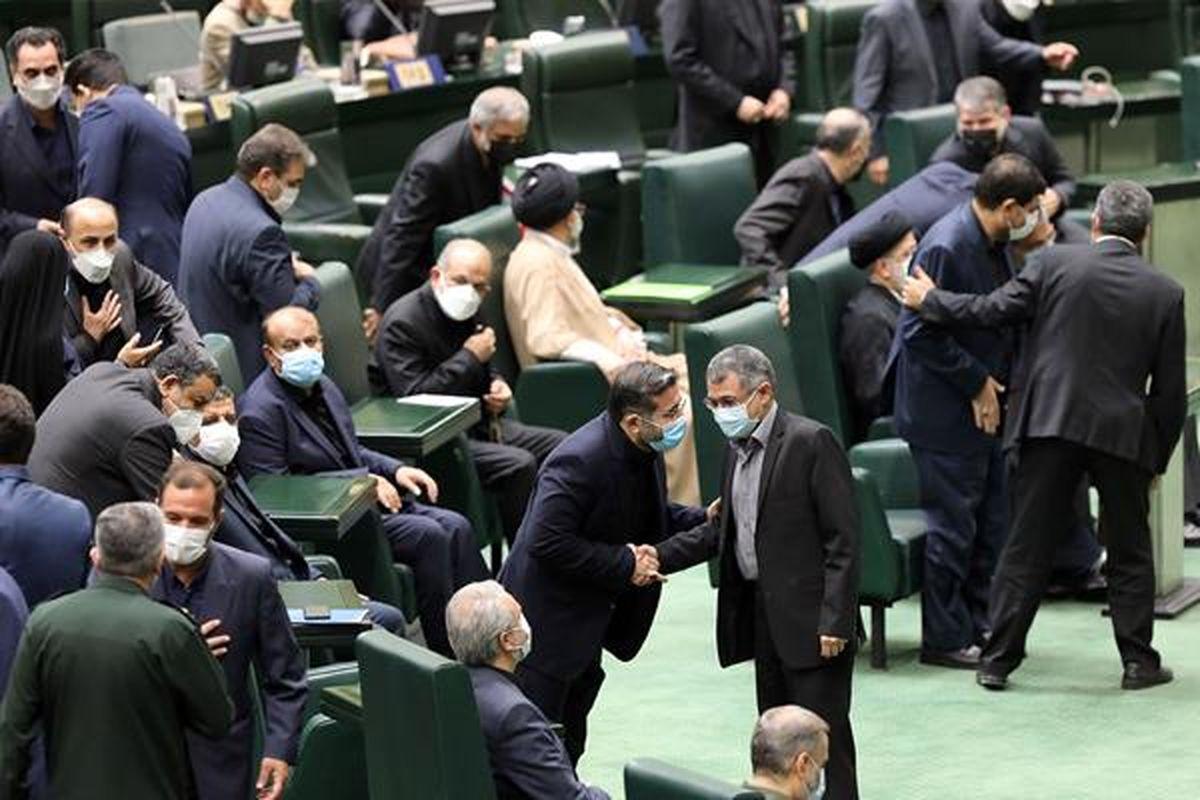 اظهار نظر مخالفان و موافقان کلیات برنامه پیشنهادی دولت رئیسی