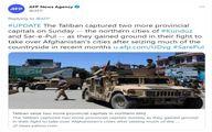 ادامه سقوط شهرهای افغانستان