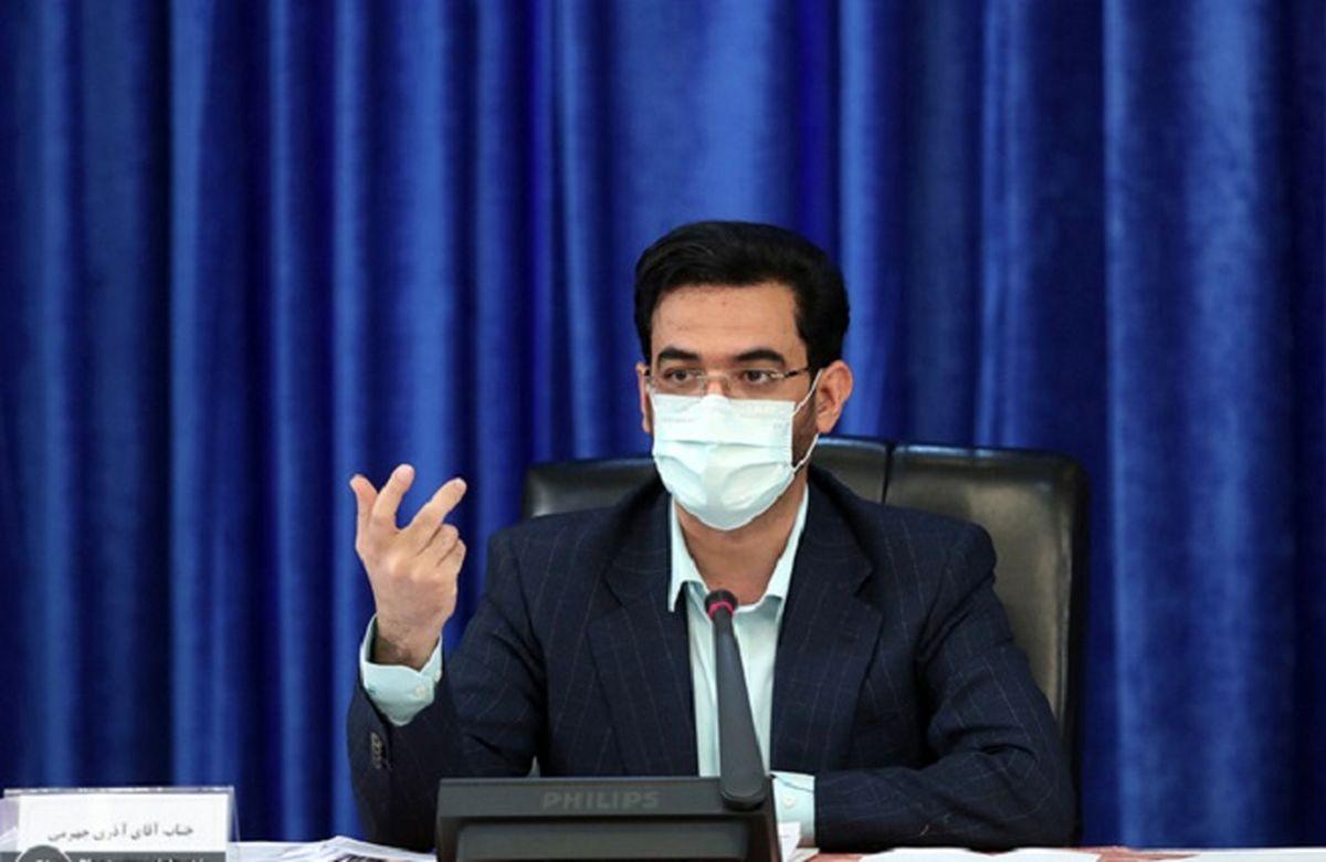 متن کامل یادداشت انتخاباتی آذری جهرمی