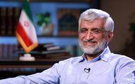بیانیه سعید جلیلی پس از کنارهگیری از انتخابات