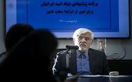 عارف: ابایی برای حضور در انتخابات ندارم