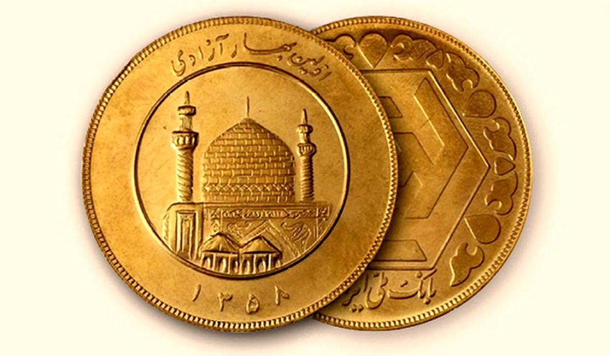 جدیدترین قیمت سکه و قیمت طلا امروز   شنبه 27 شهریور ماه +جدول قیمت