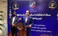 نتیجه انتخابات 1400/ مشارکت ۵۴ درصدی مردم خراسان رضوی در انتخابات