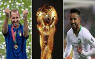 عربستان به دنبال میزبانی مشترک با ایتالیا در جام جهانی