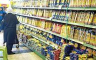 قیمت انواع ماکارونی در بازار (۱۶ تیر)