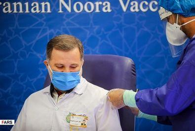 واکسن نورا