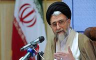 وزیر اطلاعات مطرح کرد: هشدار به حضور عناصر ضدانقلاب در منطقه