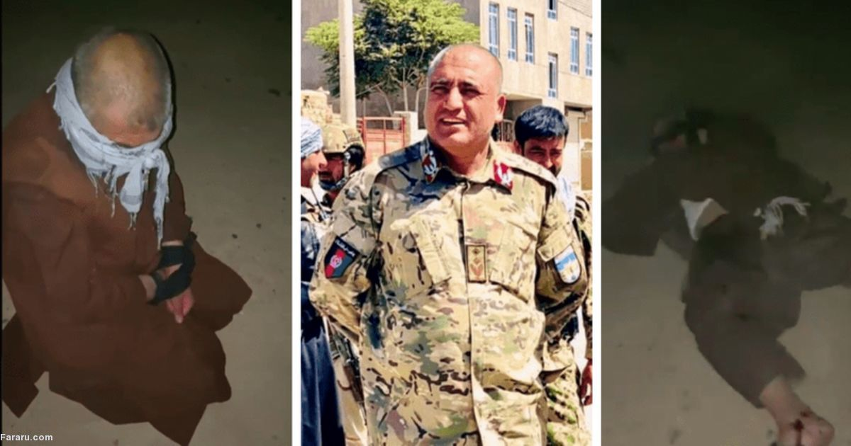 طالبان فرمانده پلیس افغانستان را اعدام کرد + فیلم