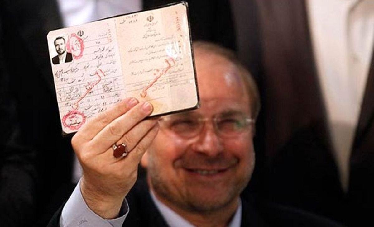 قالیباف پس از رای دادن: راه چاره قهر با صندوق رای نیست