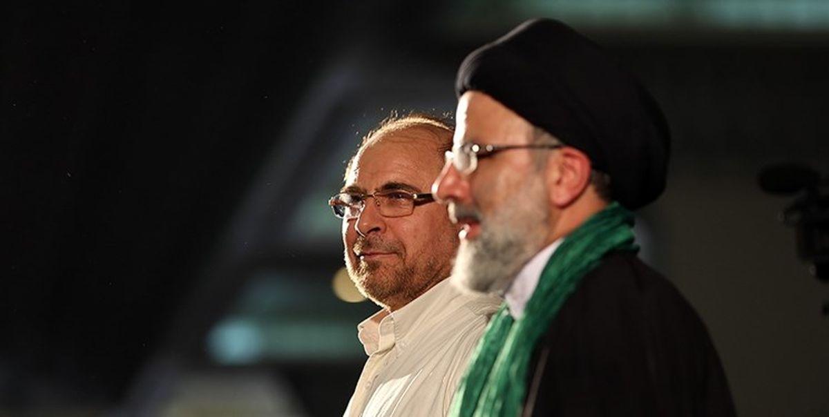 مهم/ دیدار انتخاباتی قالیباف با رئیسی